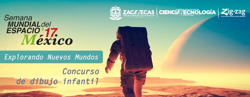 Concurso de dibujo infantil explorando nuevos mundos - Concurso de dibujo 2017 ...